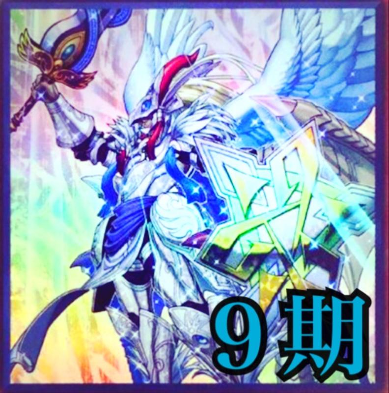 竜剣士 デッキ