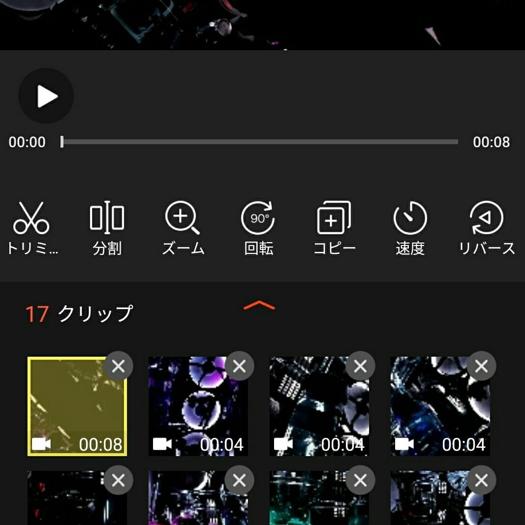 20171119110609629.jpg