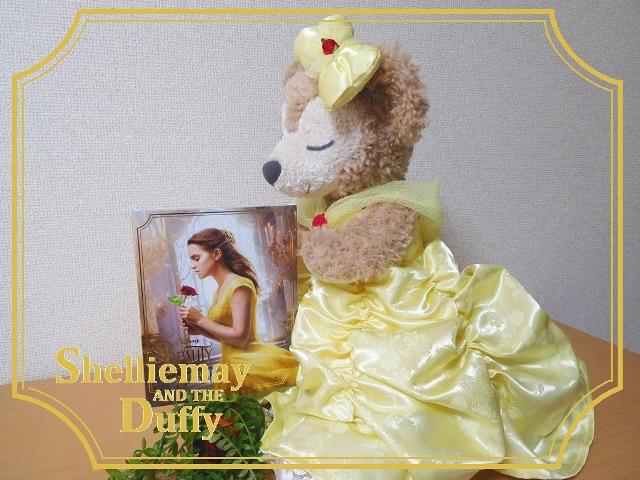 ダッフィー シェリーメイ 美女と野獣 ベル プリンセス