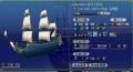Uncharted waters Online Screenshot 1