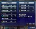 Uncharted waters Online Screenshot 2