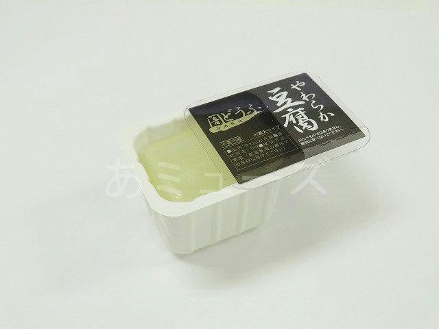 9やわらか豆腐3-9