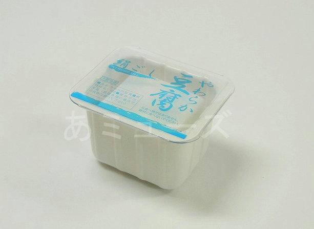 1やわらか豆腐3-1