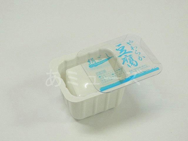 2やわらか豆腐3-2
