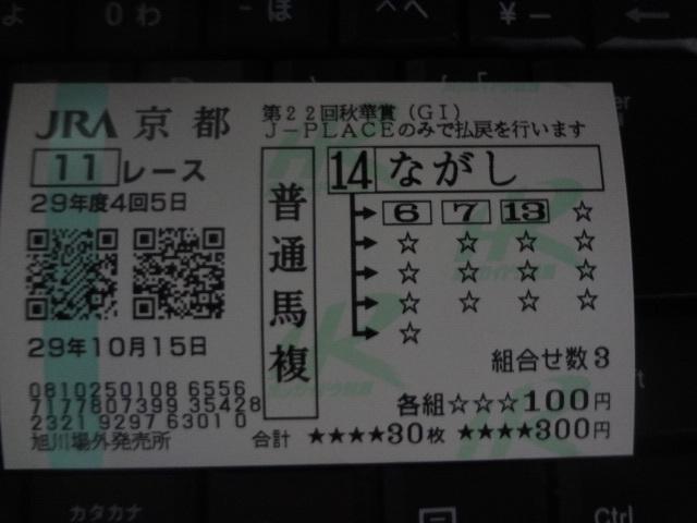 DSC03592.jpg