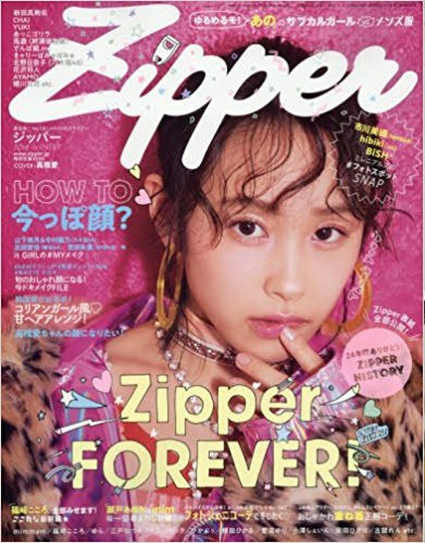 201712-zipper.jpg