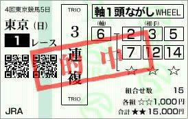 東京1_51