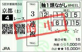 京都4_44_1