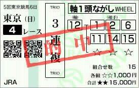 東京4_25