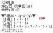 air1015_4.jpg