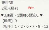 air1118_1.jpg