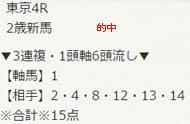 air1118_2.jpg