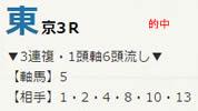 air1125_1.jpg