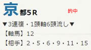 air1125_2.jpg