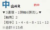 air1217.jpg