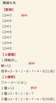 ba1028_2.jpg