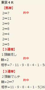 ba1125_2.jpg