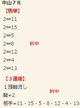 ba1217_2.jpg