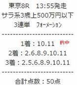 data1104.jpg