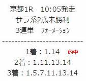 data1119.jpg