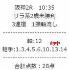 data1203.jpg