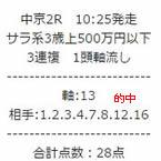 data1203_1.jpg