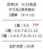 data930.jpg