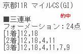 fl1119_1.jpg