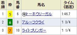 fukusima3_1103.jpg