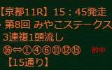 ga1105_1_2017.jpg