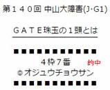 gate1223.jpg