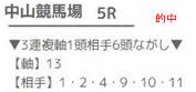 he1209_5.jpg