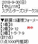 he930_1.jpg