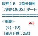 hit1216.jpg