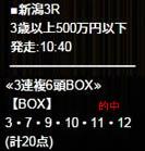 ho1029_1.jpg