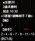 ho1112_2.jpg