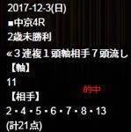 ho1203_1.jpg