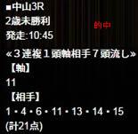 ho1217_1.jpg