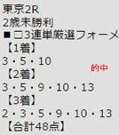 ichi1015_3.jpg