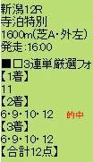 ichi1015_7.jpg