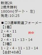 ichi1021_2.jpg