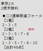 ichi1022_3.jpg