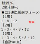 ichi1028_2.jpg