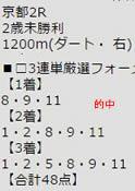 ichi1029_3_2017.jpg