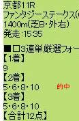 ichi1103_4.jpg