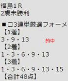 ichi1104.jpg