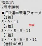 ichi1111.jpg