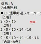ichi1112.jpg