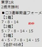 ichi1119.jpg