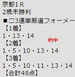 ichi1119_1.jpg